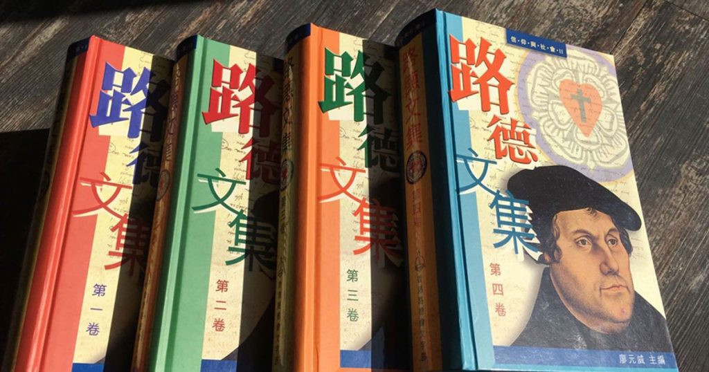 CELW-books-b